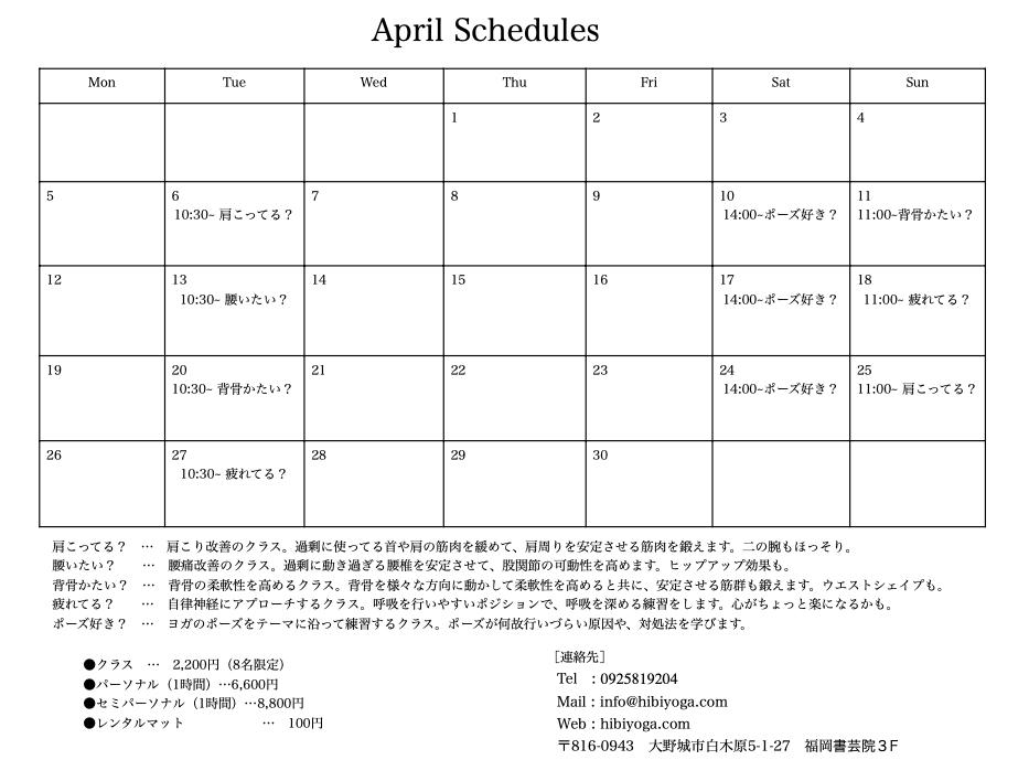 スクリーンショット 2021-03-28 14.23.34