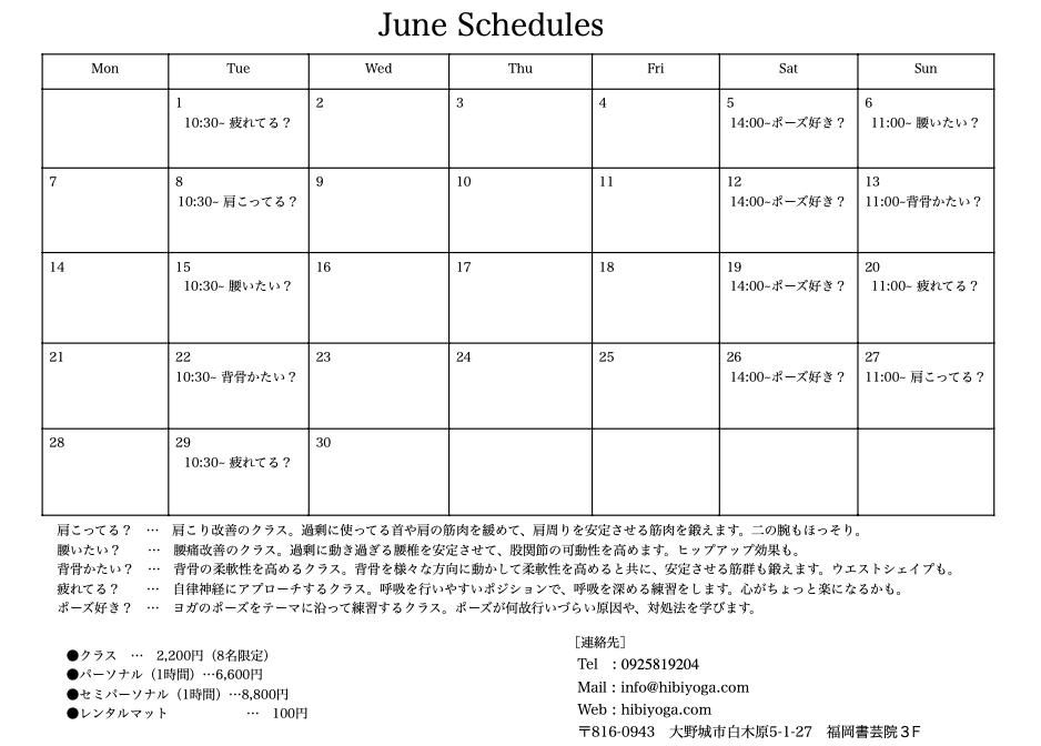 スクリーンショット 2021-05-25 19.51.41