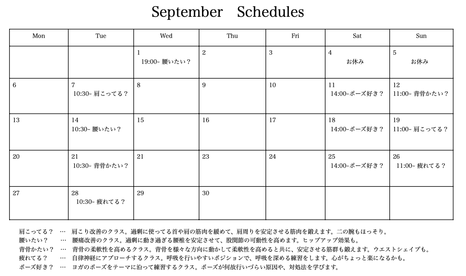 スクリーンショット 2021-08-24 17.11.00
