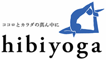hibiyoga 『福岡県大野城市白木原のヨガ教室(陽々ヨガ))』