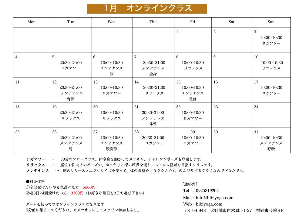 スクリーンショット 2020-12-25 18.07.15