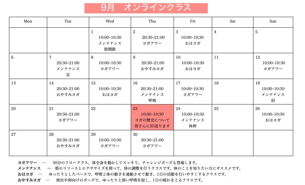 スクリーンショット 2021-08-24 17.22.29