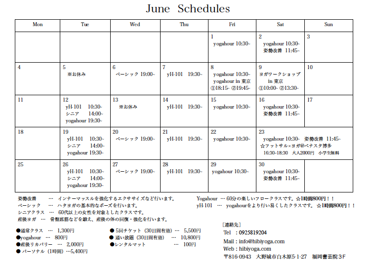スクリーンショット 2018-05-29 22.15.39