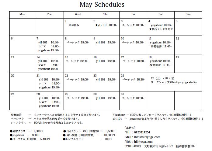 スクリーンショット 2019-04-27 21.37.23
