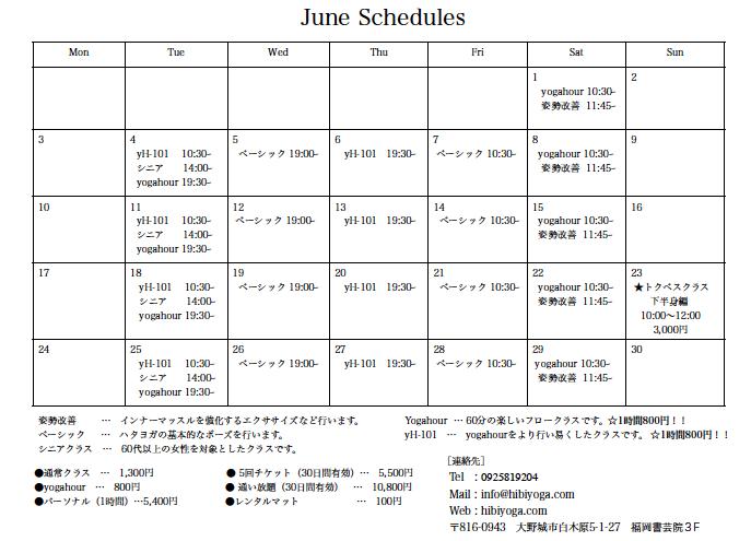 スクリーンショット 2019-05-23 17.48.24