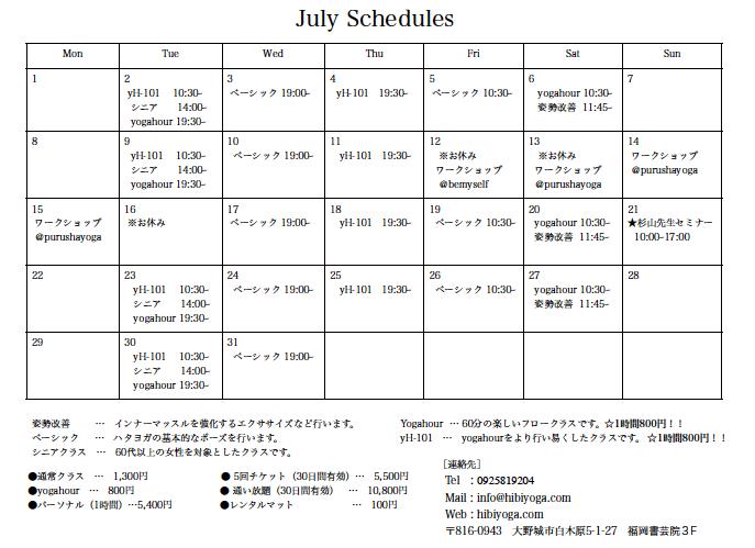 スクリーンショット 2019-06-25 17.21.26