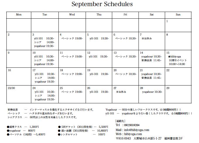 スクリーンショット 2019-08-26 15.52.34