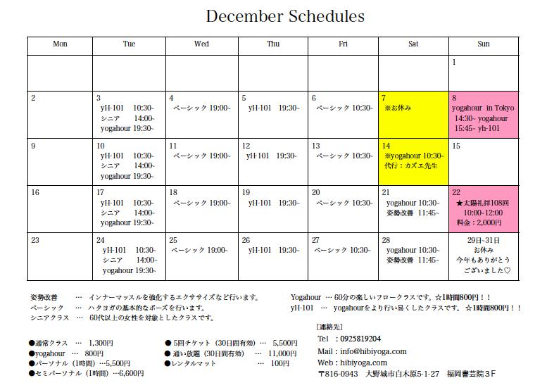 スクリーンショット 2019-11-28 21.21.01