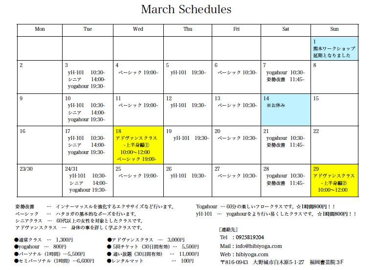 スクリーンショット 2020-02-29 18.04.32