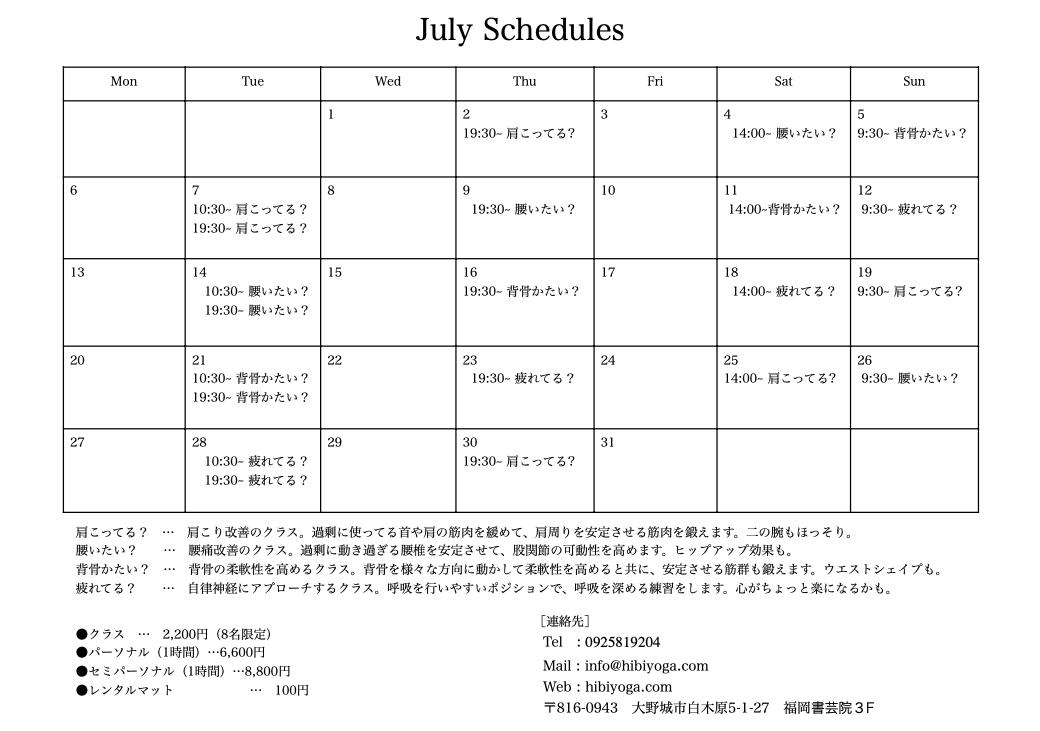 スクリーンショット 2020-06-23 20.21.42