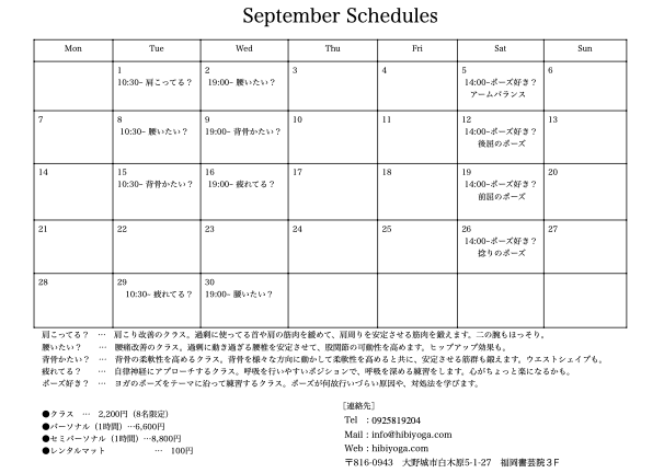スクリーンショット 2020-09-01 10.04.51