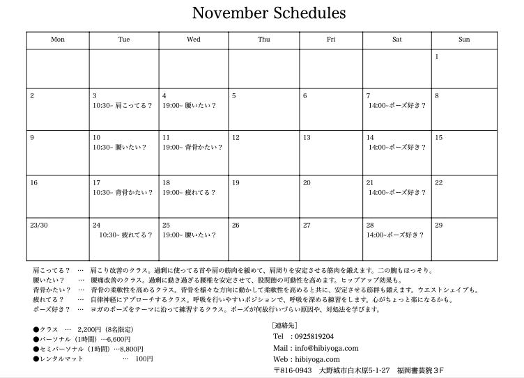スクリーンショット 2020-10-26 10.55.09