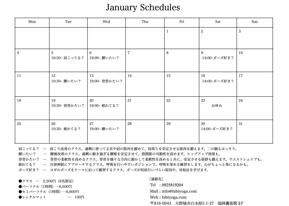 スクリーンショット 2021-01-02 19.26.25