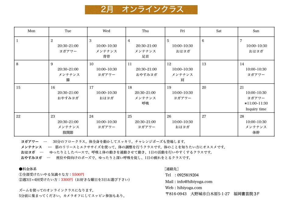 スクリーンショット 2021-01-25 21.18.58