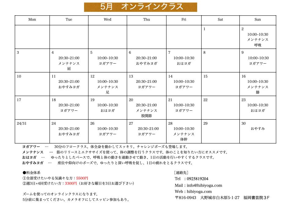 スクリーンショット 2021-04-25 15.22.34