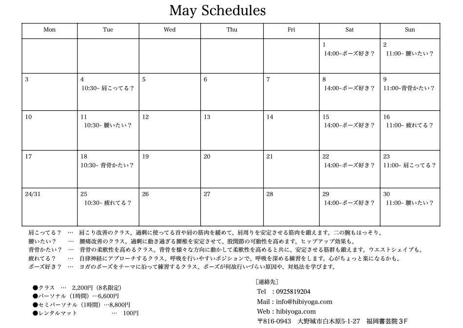 スクリーンショット 2021-05-01 10.07.41