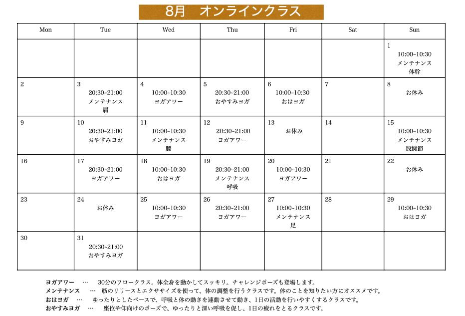 スクリーンショット 2021-07-26 10.41.28